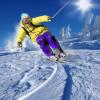 高山滑雪的装备有什么?
