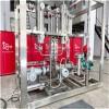 氢气发生器电解槽
