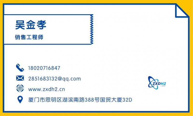 QQ截图20210720175944